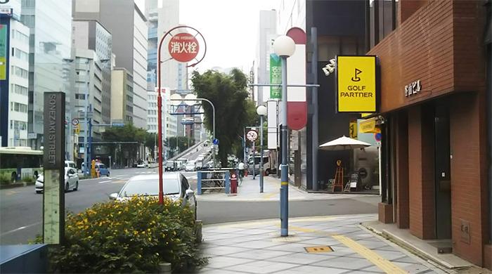 次に、右手にゴルフ用品店(黄色の看板が目印)が見えてきますので、そのビルの角を右(北側)に曲がってください。|アクセス 畑山和幸法律事務所